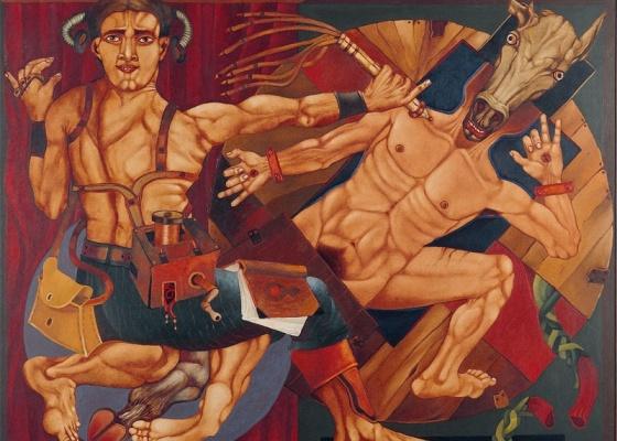 """Obra """"Uma Confissão"""" (1971), de João Câmara Filho, que participa da mostra no MAC USP - Divulgação / Cortesia MAC USP"""