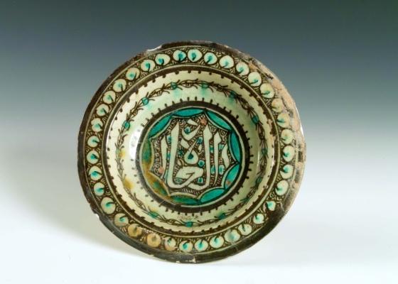"""Prato de cerâmica com a inscrição """"felicidade"""", que faz parte da mostra """"Islã"""", que vai de 12/10 a 26/12, no CCBB Rio - Divulgação"""