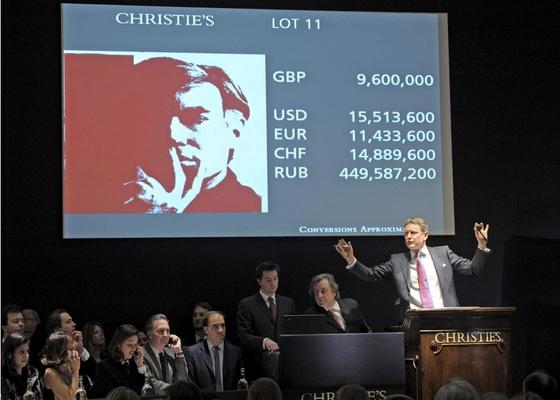 """Casa Christie""""s, em Londres, durante leilão de autorretrato de Warhol (16/02/2011) - Christie""""s / EFE"""