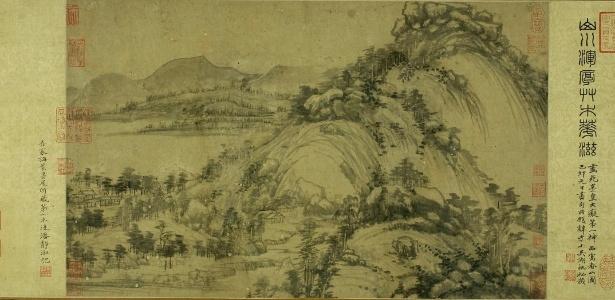 """Obra """"Habitar nas Montanhas Fuchun"""", do pintor Huang Gongwang (1269-1354), uma das dez telas chinesas mais famosas da história - REUTERS/National Palace Museum"""