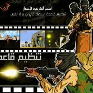 Reprodução do suposto desenho da Al-Qaeda - AP